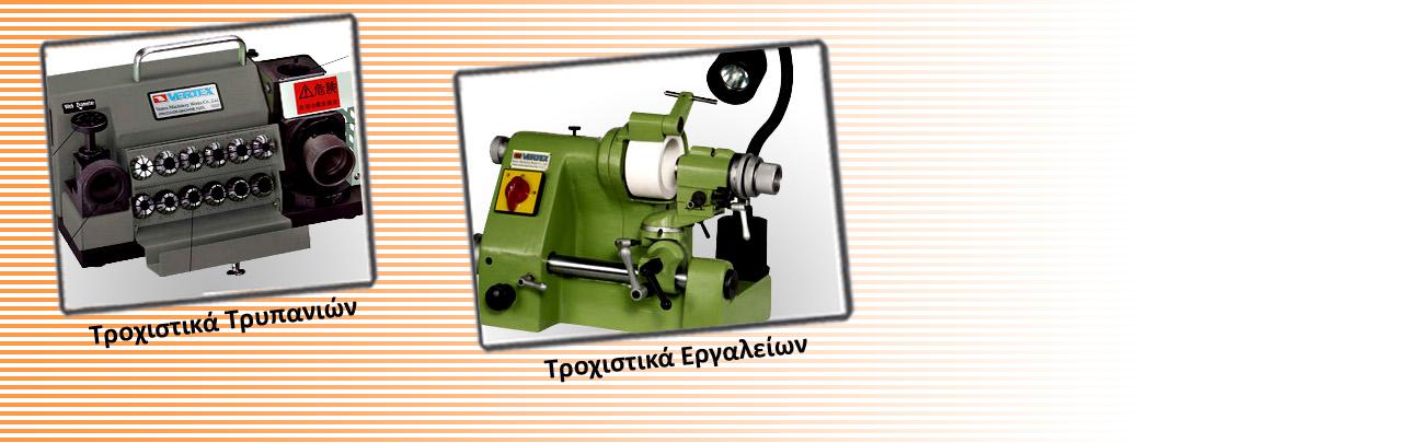 mixanourgika